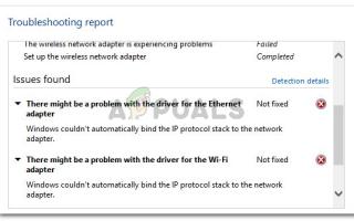 Исправлено: Windows не могла автоматически связать стек протоколов IP с сетевым адаптером —