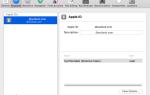 Как установить Kodi для iOS без джейлбрейка вашего iPad или iPhone