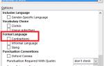 Как остановить Microsoft Word, подчеркивая правильные слова как ошибки