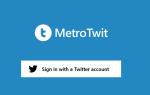 MetroTwit для Windows 8 — бесплатный, быстрый и простой клиент Twitter