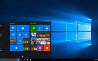 Как подключить Mac и Windows 10 к ПК и обмениваться файлами по сети