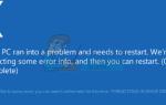 Как исправить ошибку THREAD_STUCK_IN_DEVICE_DRIVER в Windows 10 —