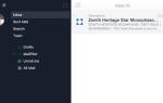 5 вариантов Apple Mail для Mac OS X