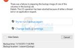Как исправить ошибку резервного копирования 0x807800C5 в Windows 10 —