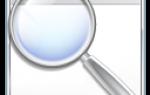 4 Инструменты для создания скриншотов и скринкастов