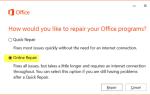 Как исправить ошибку Bad Image Ошибка при попытке запуска приложений Office —