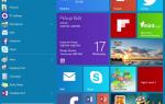 Windows 10 сделает продуктивных людей еще более продуктивными?