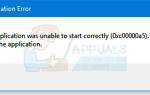 Как исправить ошибку Google Chrome 0xc00000a5 —