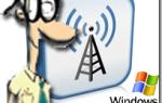 Как настроить беспроводную домашнюю сеть с помощью мобильного телефона
