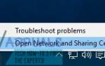 Как включить IPv6 на компьютере с Windows —