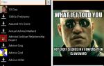 3 отличных инструмента Android для создания мемов на ходу