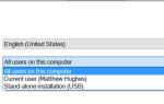 Умные способы сделать программное обеспечение доступным для любой учетной записи Windows