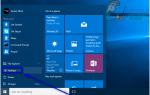Как печатать испанские ударения в Windows 10 —