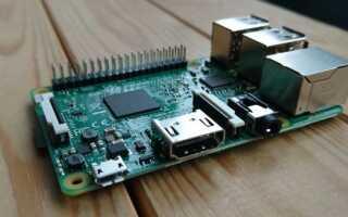 Как сделать загрузку Raspberry Pi 3 с USB