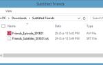 Вот как вы можете добавить внешние субтитры в Windows Media Player
