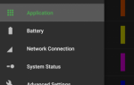 Как настроить светодиодные уведомления на вашем Android устройстве