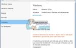 Исправлено: Ошибка активации 0x803F7001 в Windows 10 —