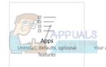 Исправлено: приложения, отсутствующие после Windows Update 1709 —
