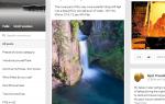 Присоединяйтесь к этим сегодня: 10 самых интересных сообществ в Google+