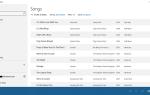 Как Groove Music Rivals MusicBee как лучший настольный музыкальный проигрыватель для Windows