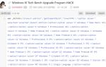 Как скачать официальные файлы Windows ISO бесплатно от Microsoft