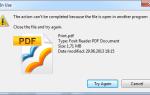 5 способов удалить файл, используемый в Windows