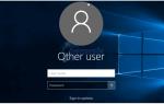 Как: скрыть информацию для входа в систему с экрана входа в Windows 10 —