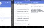 Почему TickTick — лучшее приложение для Android