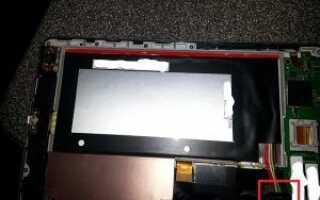 Исправлено: Nexus 7 не включится —