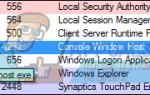 Что такое conhost.exe и связано ли это с NVIDIA? —