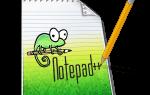 Создавайте текстовый редактор Notepad ++ с плагинами из репозитория Notepad Plus [Windows]