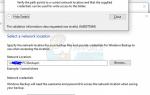 Как исправить ошибку 0x80070544 Запрошенный класс информации о проверке недействителен —