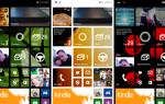 Есть новый Windows Phone? Получите скорость с этими уроками