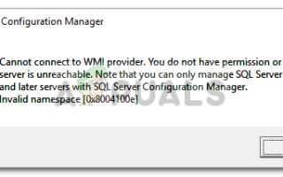 Исправлено: не удается подключиться к поставщику WMI в Windows 10 —