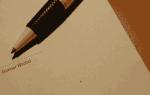Как создать подпись электронной почты в MS Outlook 2007 с помощью Office Clipart