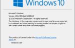 Инсайдерский обзор осеннего обновления Windows 10