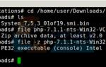 Как найти сжатые типы архивов в Ubuntu Linux —