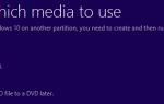 Как создать установочный носитель Windows 10