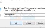 Исправлено: компьютер выключается при подключении USB —