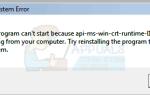 Исправлено: api-ms-win-core-timezone-i1-1-0.dll отсутствует на вашем компьютере —