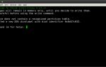 Как отформатировать диск как exFAT в Linux —