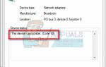 Исправлено: Сетевой адаптер Broadcom 802.11n не работает —