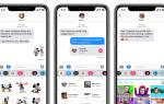 Как включить iMessage на iPhone