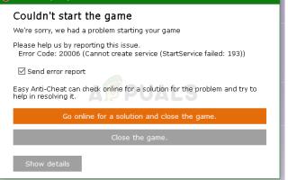 Как исправить код ошибки Fortnite 20006 —
