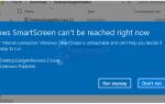 РУКОВОДСТВО: добавление гаджетов и виджетов для рабочего стола в Windows 10 —