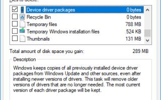 Как легко удалить старые драйверы из Windows