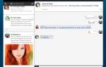 IMO удаляет сторонние сети обмена сообщениями: сохраните историю