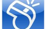 Как совершать бесплатные телефонные звонки в США со своего iPad