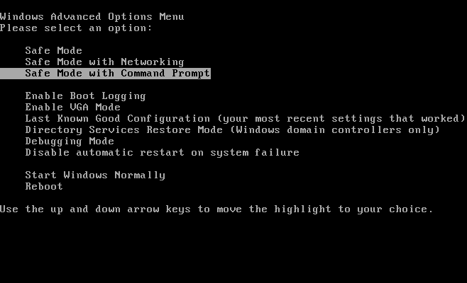 Как сбросить пароль БИОС на ноутбуке и компьютере