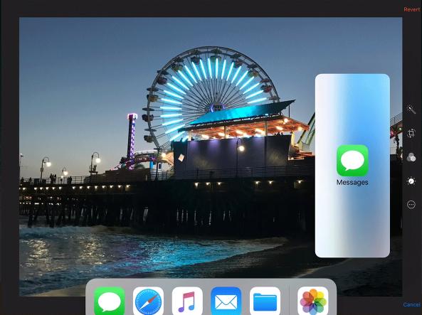 Как разделить экран на две части на ipad. Как разделить экран на iPad (и лучшие советы и рекомендации при этом)